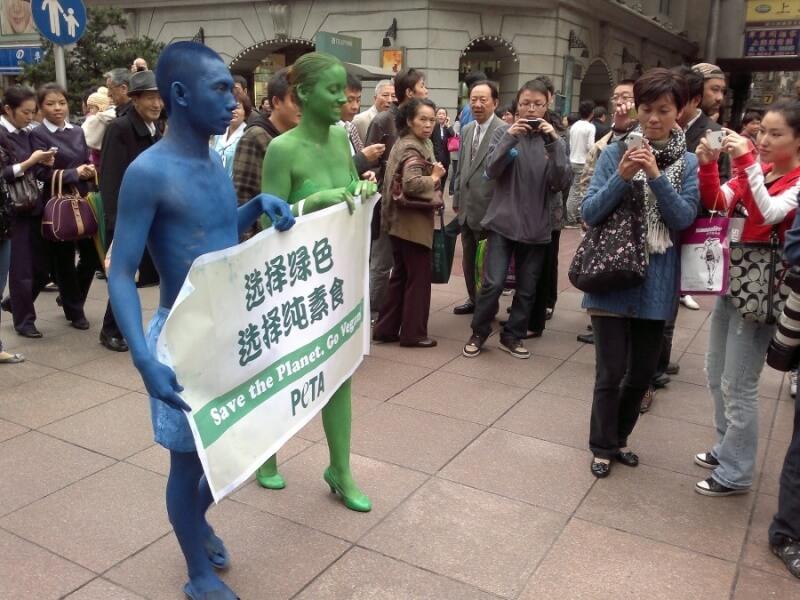 Shanghai Go Green PETA Demo